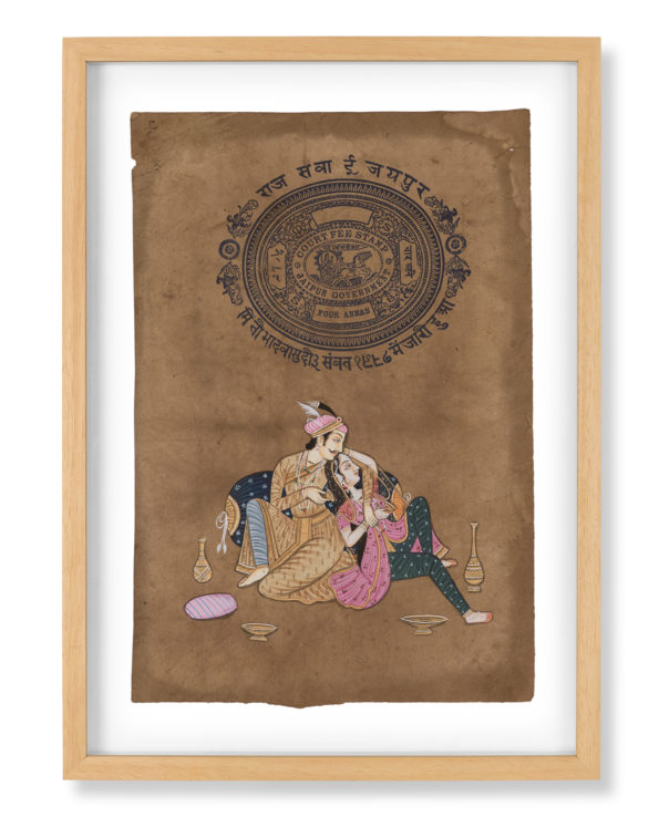 maharaja and maharani on old stamp paper – W32cm | H44cm