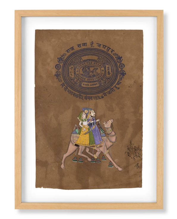 maharaja and maharani on a camel on old stamp paper – W32cm | H44cm